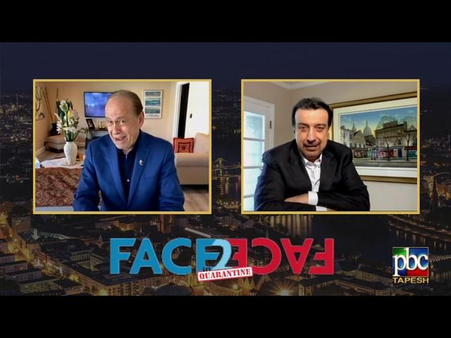 Face2Face with Alireza Amirghassemi and Hossein Madjid ... May 7, 2020