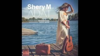 """Shery M - """"Adat"""" OFFICIAL AUDIO"""