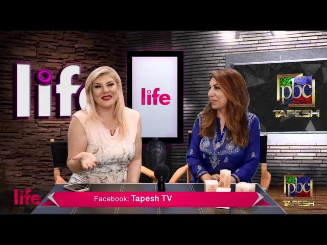 Life with Zahra Soroush and Dr. Foojan Zeine - انرژی