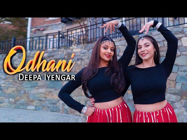 Odhani - Made in China | Mouni Roy - Rajkummar Rao | Deepa Iyengar Bollywood Dance Choreography