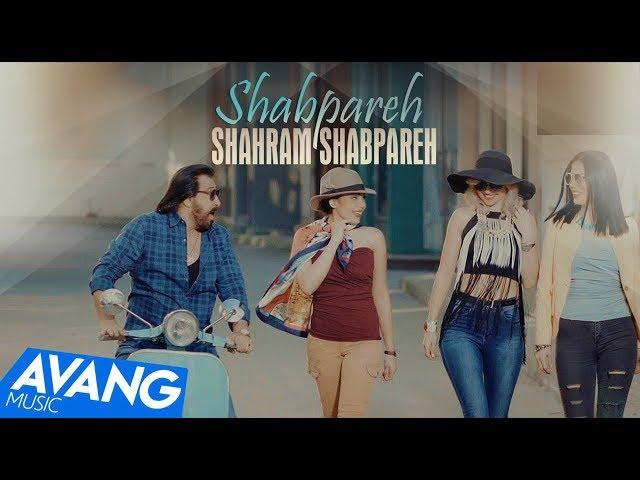 Shahram Shabpareh - Shabpareh OFFICIAL VIDEO HD