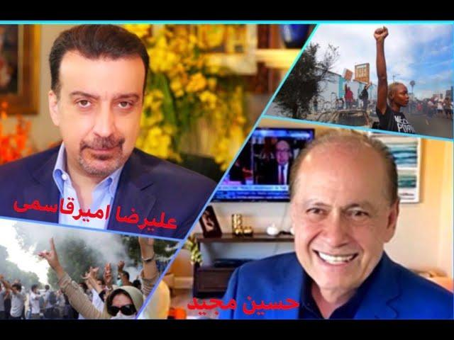 Face2Face with Alireza Amirghassemi and Hossein Madjid ... June 8, 2020