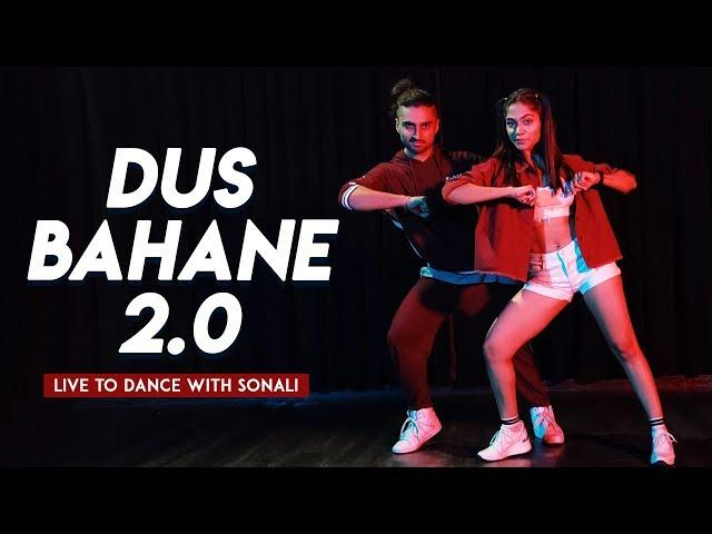 Dus Bahane 2.0 | Baaghi 3 | Tiger S, Shraddha K | Dance Cover | LiveToDance with Sonali
