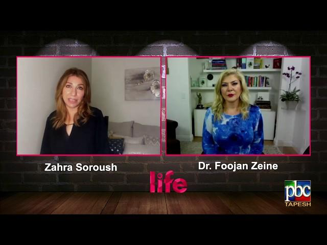 Life with Zahra Soroush and Dr. Foojan Zeine  ... Honor Killing