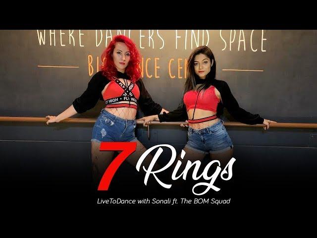 Ariana Grande - 7 rings | Dance Cover | LiveToDance with Sonali Ft The BOM Squad