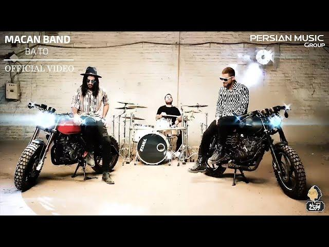 MACAN Band - Ba To - Official Video ( ماکان بند - با تو - ویدیو )