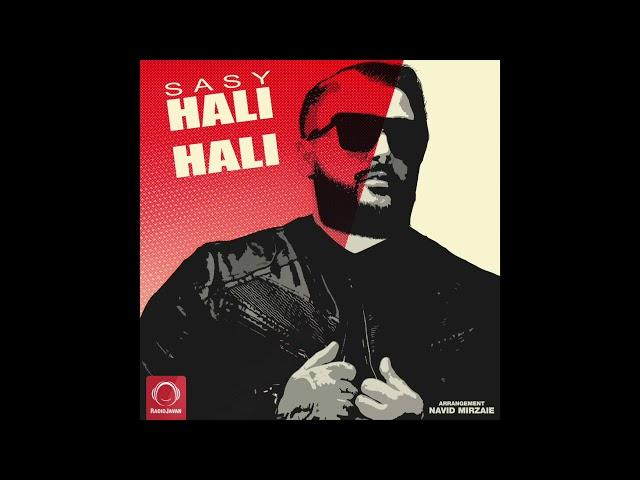 "Sasy - ""Hali Hali"" OFFICIAL AUDIO"