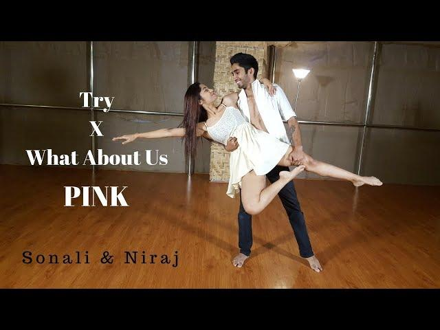 Try X What About Us   PINK   Contemporary Dance   LiveToDance with Sonali ft. Niraj Pardeshi