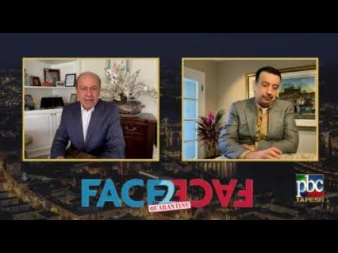 Face2Face with Alireza Amirghassemi and Hossein Madjid ... May 14, 2020